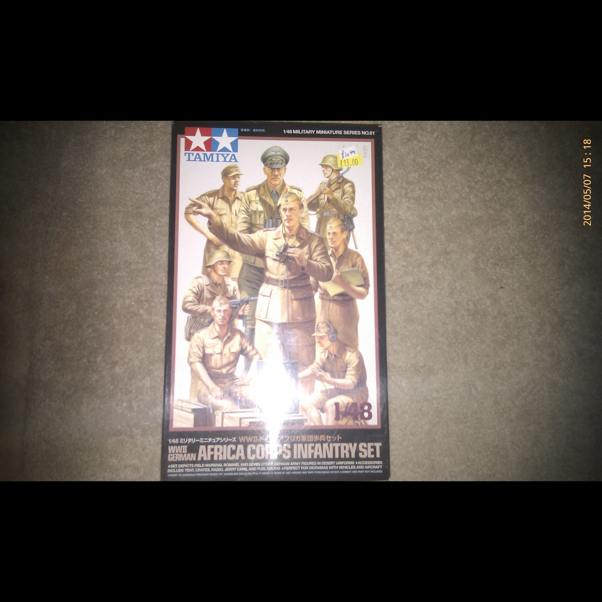 Africa Corps Infantry Set 1:48
