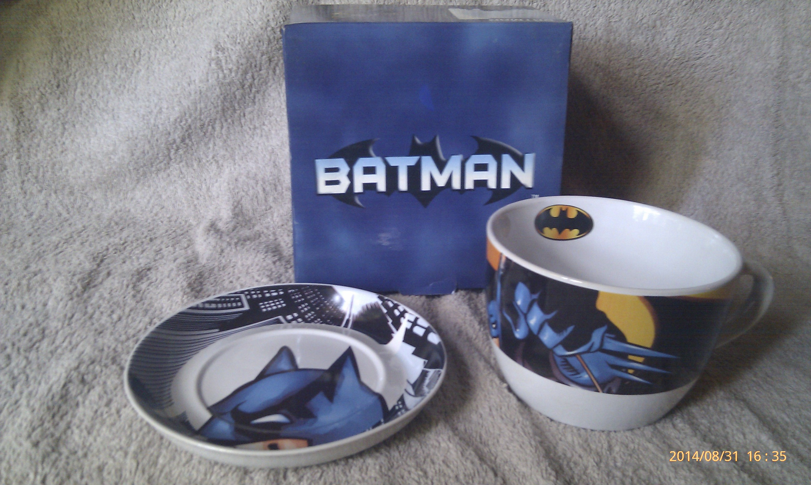 Batman Good Morning Set