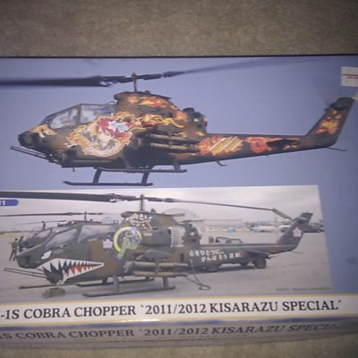 AH-1S Cobra Chopper 2011/2012 Kisarazu Special