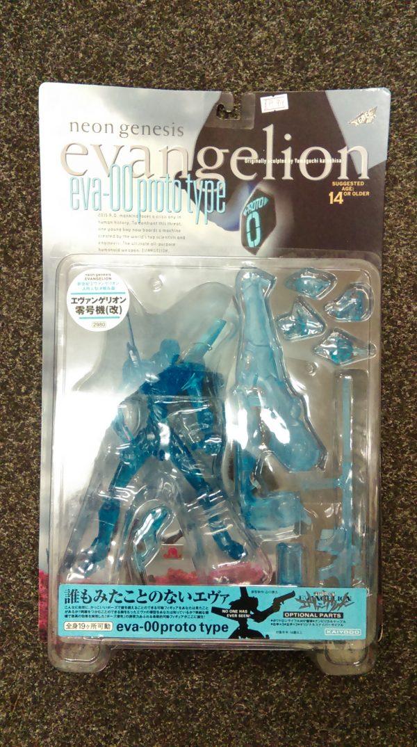 Neon Genesis Evangelion - eva-00 prototype Blue